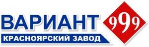 Официальный представитель в Казахстане завода ВАРИАНТ999